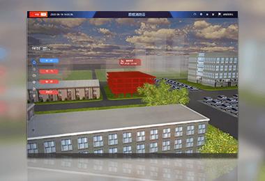 3D可视化智慧消防