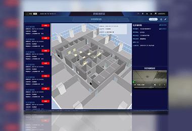 智慧消防云平台-bim可视化、智能烟感探测器